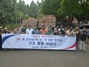 Warga Korea Bersama Jaring 426 KODIM 0506/Tgr, Salurkan Bantuan Untuk Korban Banjir